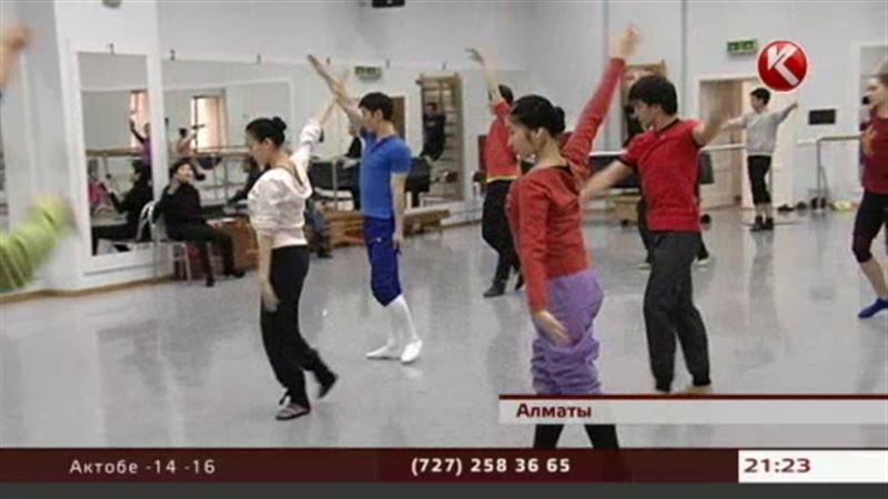 Казахстанские балерины просятся на пенсию