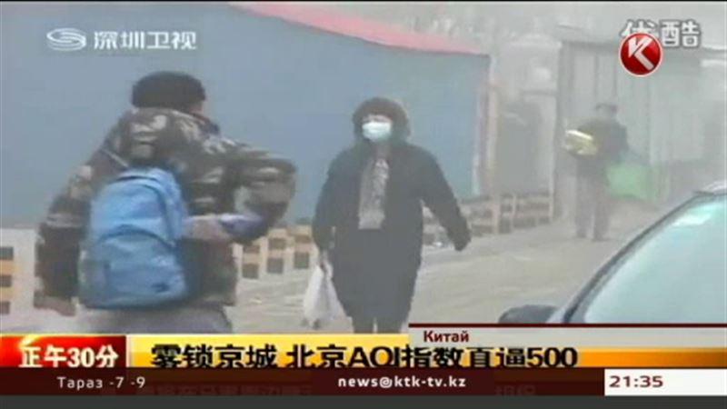 Китайцы боятся смога и отменяют празднование восточного Нового года