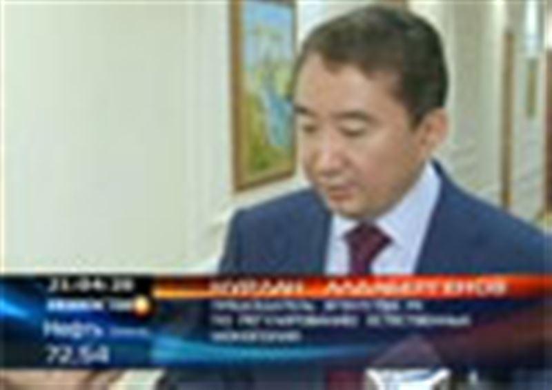 Казахстанский Парламент предлагает ввести уголовное наказание за создание искусственного дефицита топлива