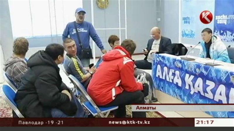 Казахстанская делегация прибыла на Олимпиаду в Сочи