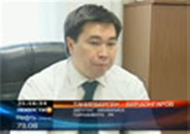 Казахстанские парламентарии написали письмо Премьер-министру страны: они просят его кардинально пересмотреть режим работы госслужащих