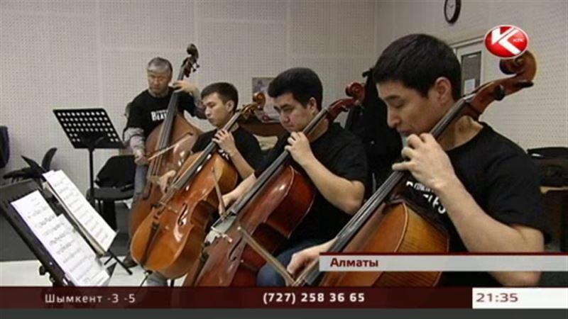 Оркестр «Camerata» исполнит композиции «Битлз»