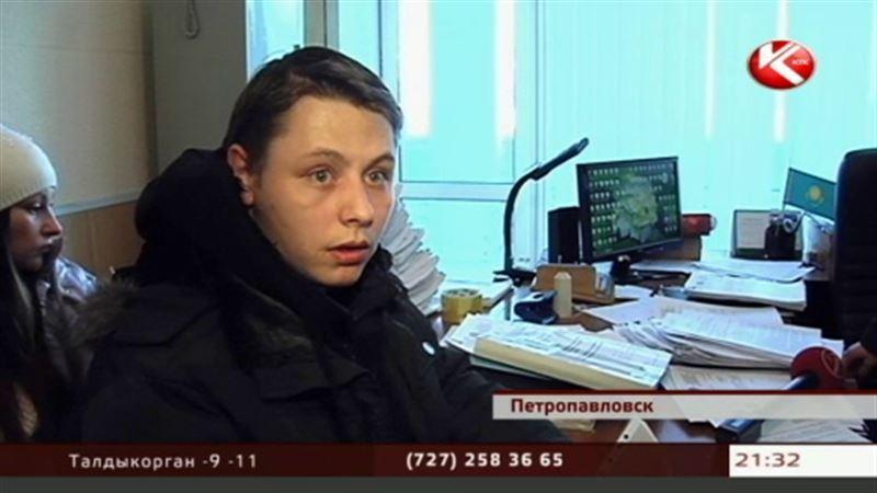 В Петропавловске выпускник детского дома не может  встать в очередь на квартиру