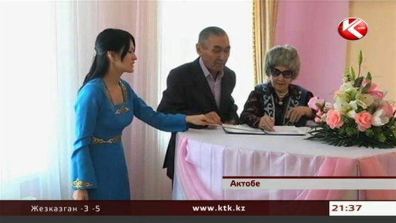 Свадьба бомжей в Актобе - предложение сделала 75-летняя невеста