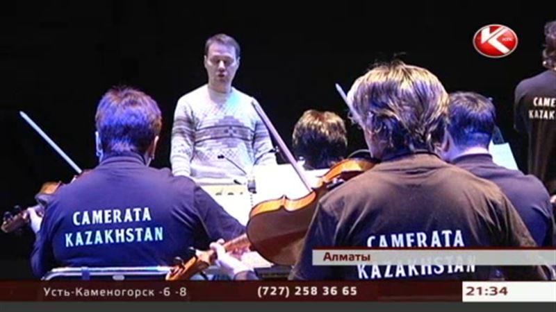 Легендарные песни «Битлз» зазвучат  в Алматы в классической обработке