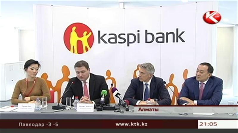 Получить обещанные «Каспи банком» 100 миллионов тенге пытались больше тысячи казахстанцев