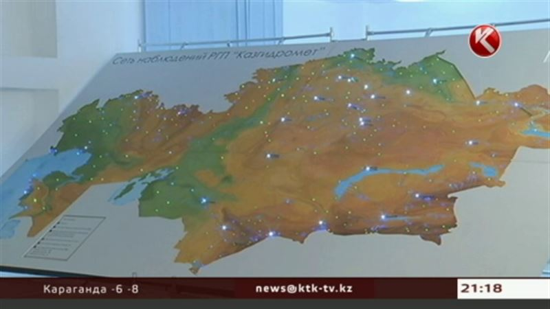 Весна в Казахстан придет с опозданием