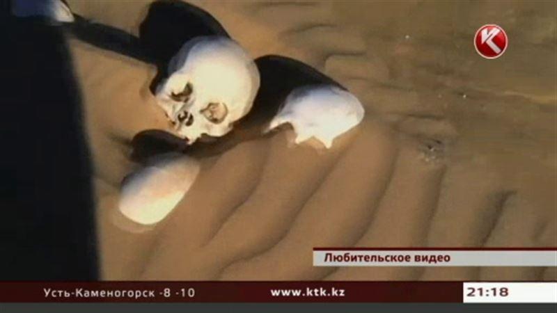 Нефтяники Атырауской области наткнулись на скопление человеческих останков