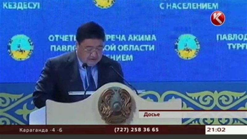 У экс-акима Павлодарской области новый статус – следственно-арестованного