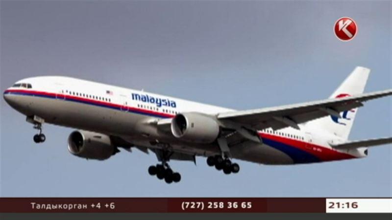 Два пассажира пропавшего малазийского самолета пробрались на борт по поддельным паспортам