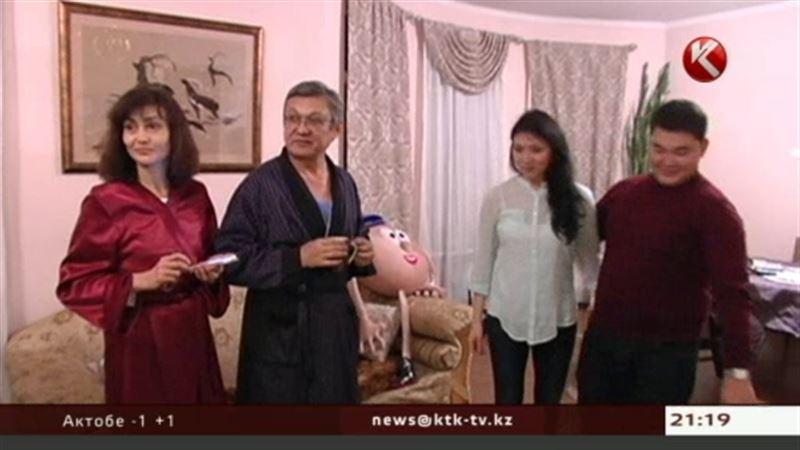 Премьера «КТК»: семейная комедия «Кудалар»