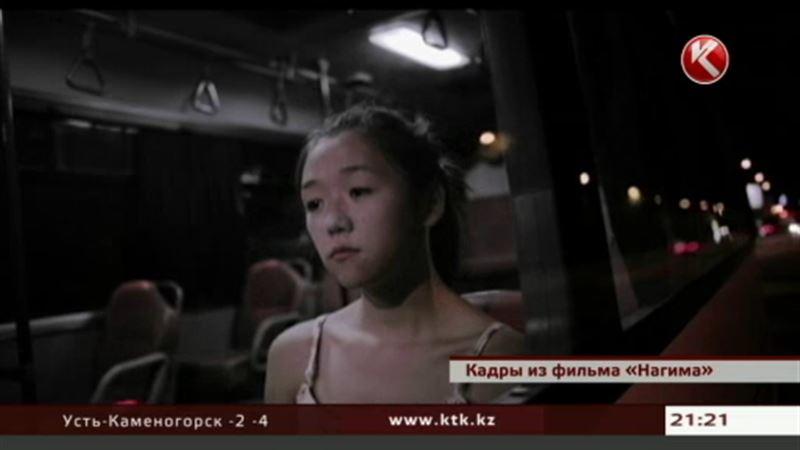 Казахстанский фильм завоевал гран-при на кинофестивале во Франции