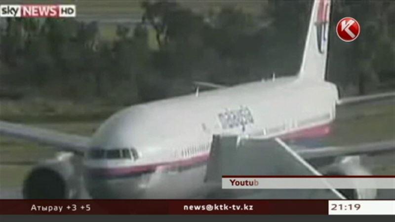 Компенсацию за исчезнувший «Боинг-777» придется выплачивать казахстанской компании