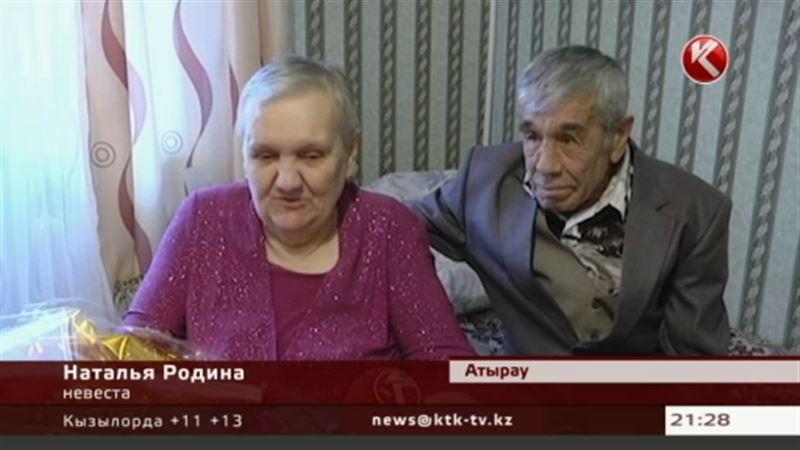 Дом престарелых атырау дом престарелых в токсово ул советская 12
