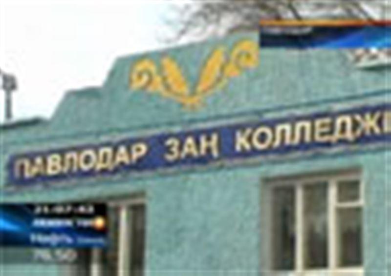В Павлодаре разгорелся очередной скандал: полицейские выясняют, была ли массовая драка в местном юридическом колледже