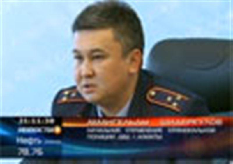 В Алматы задержана преступная группировка, нападавшая на обменные пункты