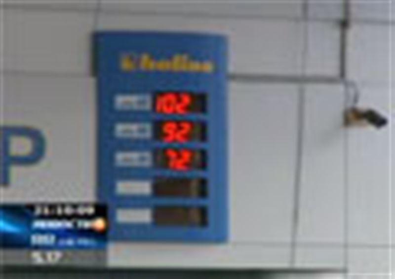Крупнейшие поставщики топлива нарушили антимонопольное законодательство Республики Казахстан