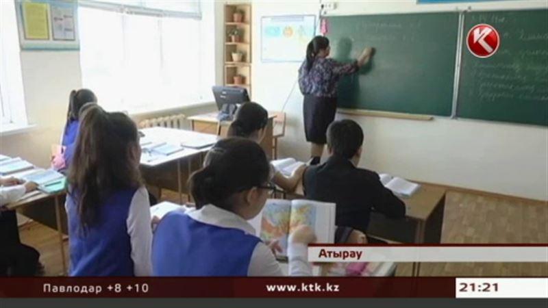 В атырауской школе преподавала учительница с открытой формой туберкулеза