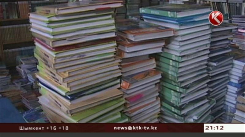 Взамен старых учебников с массой грубейших ошибок разработают новые