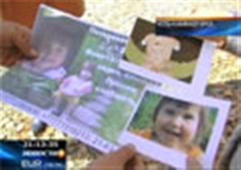 В Усть-Каменогорске найдено тело пропавшей месяц назад девочки