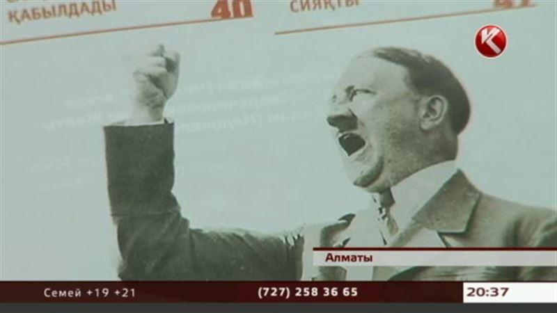 «Подарок» ветеранам: журнал «Аныз адам» полностью посвятил свой номер Адольфу Гитлеру