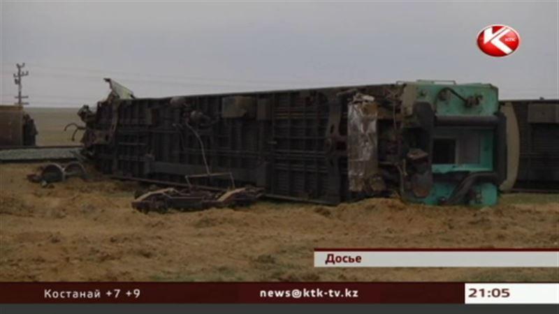 Пассажиры сошедшего с рельсов поезда «Алматы – Атырау» могут рассчитывать на компенсацию