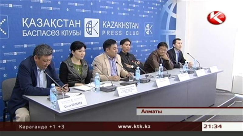 В Алматы стартовал отборочный тур конкурса «Алтын калам»