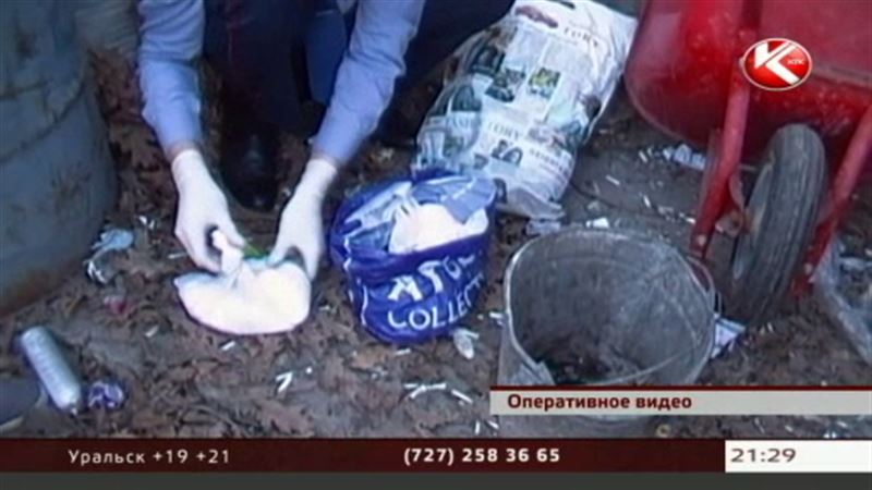 Алматинский наркодилер прятал героин в тайниках, устроенных по всему дому