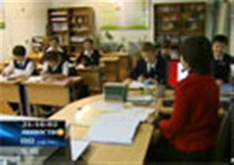 По результатам специального исследования, школьные поборы больше всего процветают в элитных алматинских гимназиях