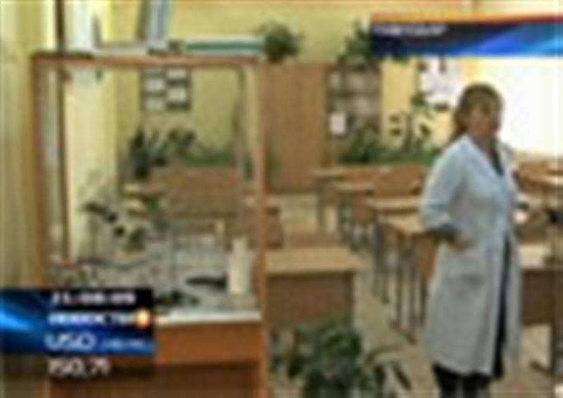 ЧП на уроке! Ученики павлодарской школы попали в больницу прямо из кабинета химии