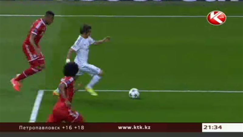 В Мюнхене «Бавария» примет «Реал» - КТК покажет