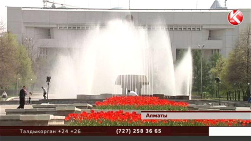 В Алматы начался сезон фонтанов