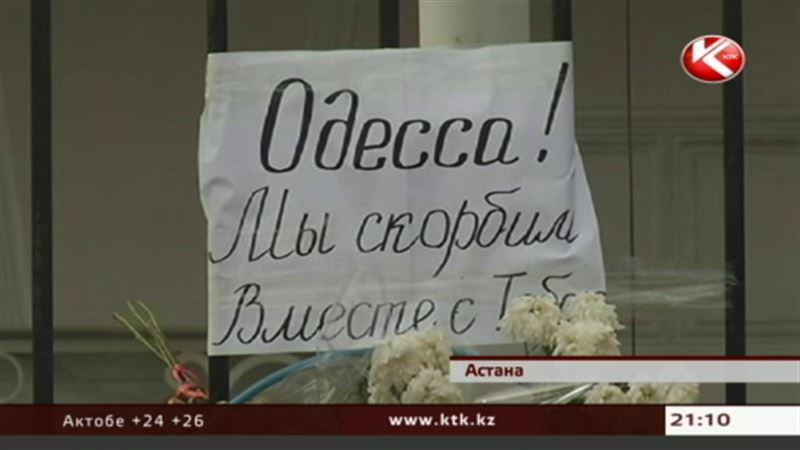 Казахстанцы несут к посольству Украины цветы и георгиевские ленты