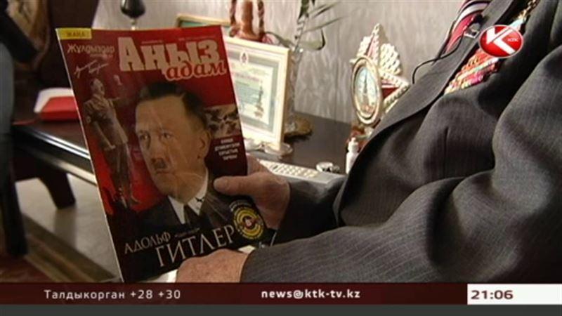 Жарылкап Калыбай просит прощения у ветеранов за публикацию материалов о Гитлере