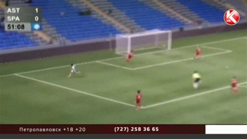 В чемпионате Казахстана по футболу состоялись матчи 10-го тура