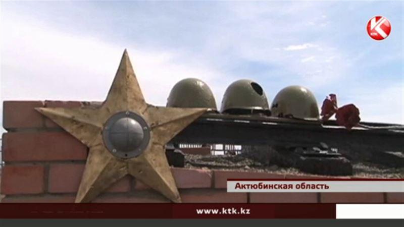 В Актюбинской области открыли памятник неизвестным солдатам