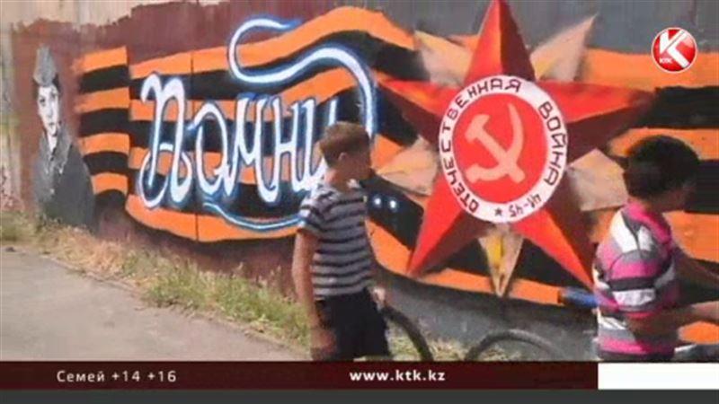 В Шымкенте появилось необычное граффити в память ветеранам