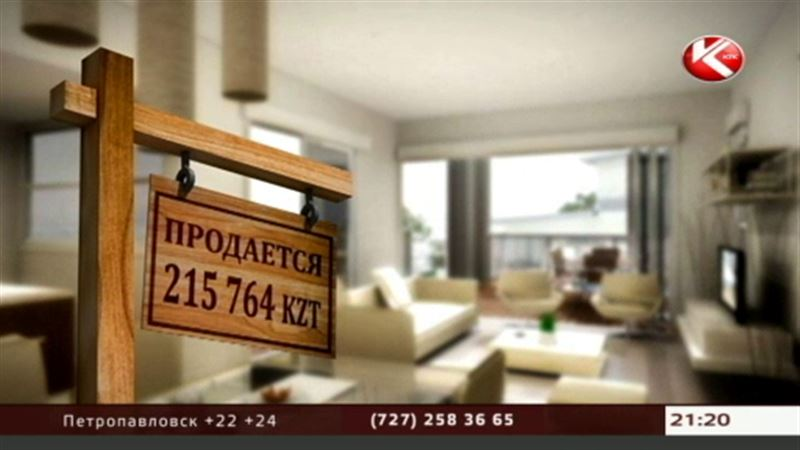 В Казахстане, по данным статистиков, выросла средняя цена на недвижимость