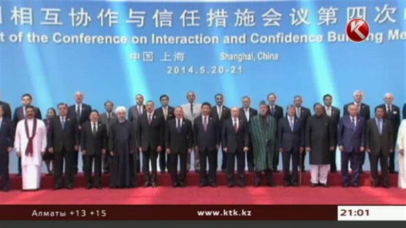 Назарбаев: «Настало время для создания организации по безопасности и развитию Азии»