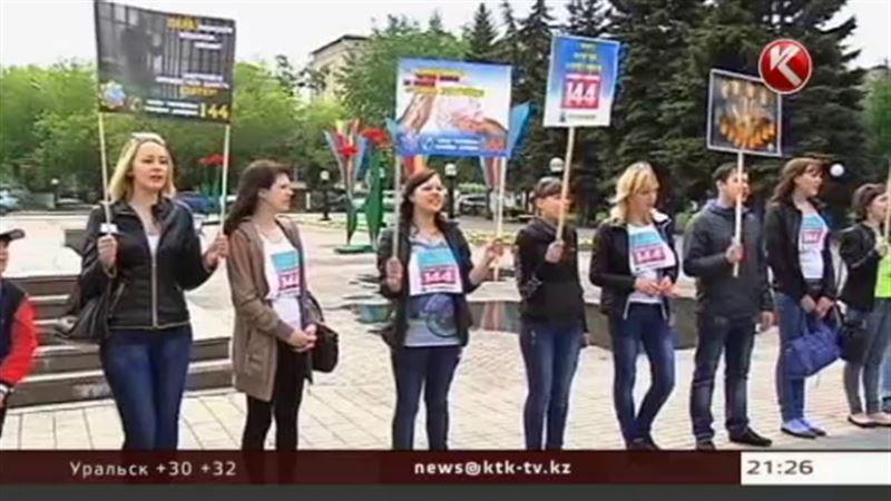 Петропавловская молодежь устроила «велосипедный» флешмоб против коррупции