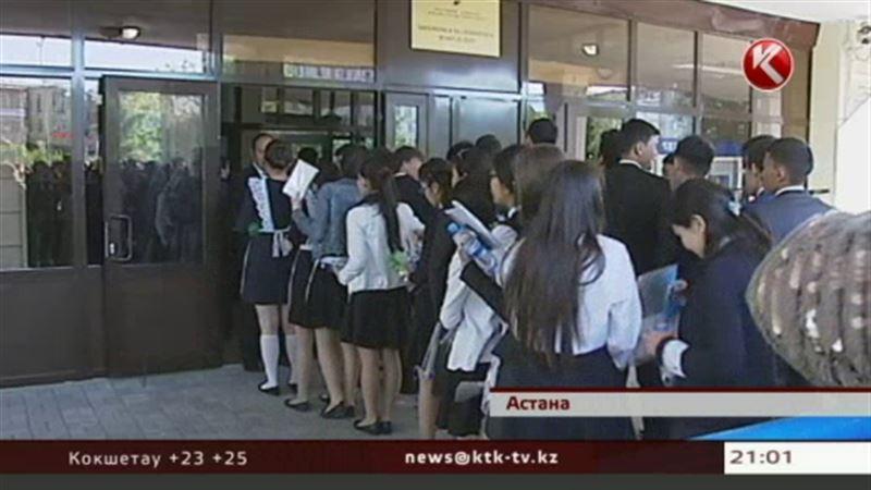 В Казахстане стартовало Единое национальное тестирование