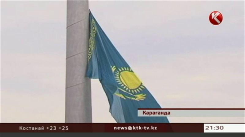 В Караганде появилась площадь государственных символов