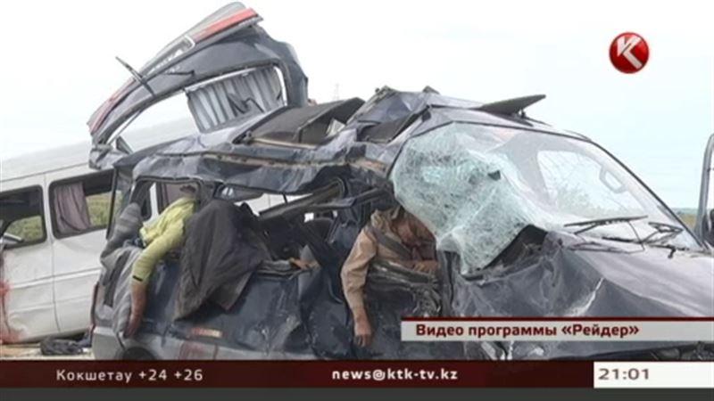 ЭКСКЛЮЗИВНОЕ ВИДЕО: В страшной аварии на Капчагайской трассе погибли четыре человека