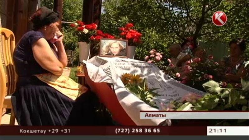 Предали земле останки алматинки, погибшей от рук своей подруги-лесбиянки