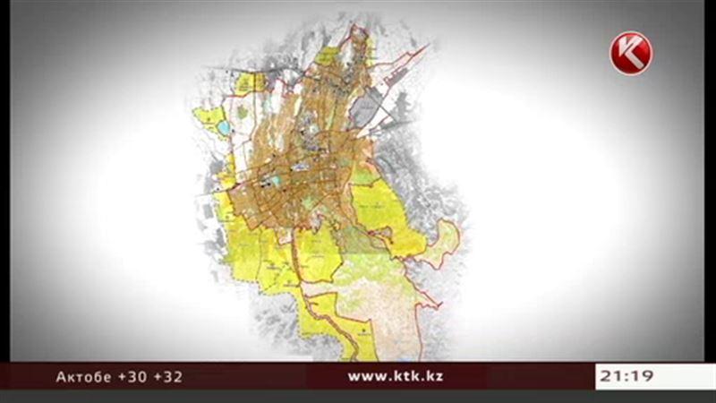 У Алматы появился восьмой административный район