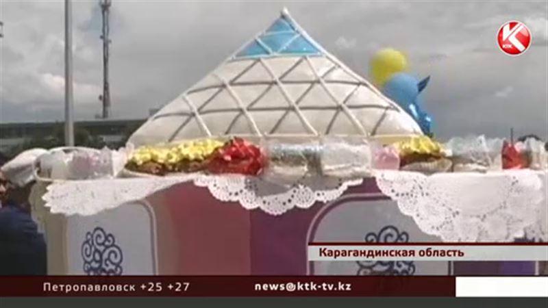 В Темиртау испекли гигантский торт