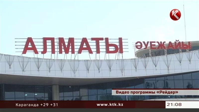 Телефонный террорист парализовал работу аэропорта Алматы