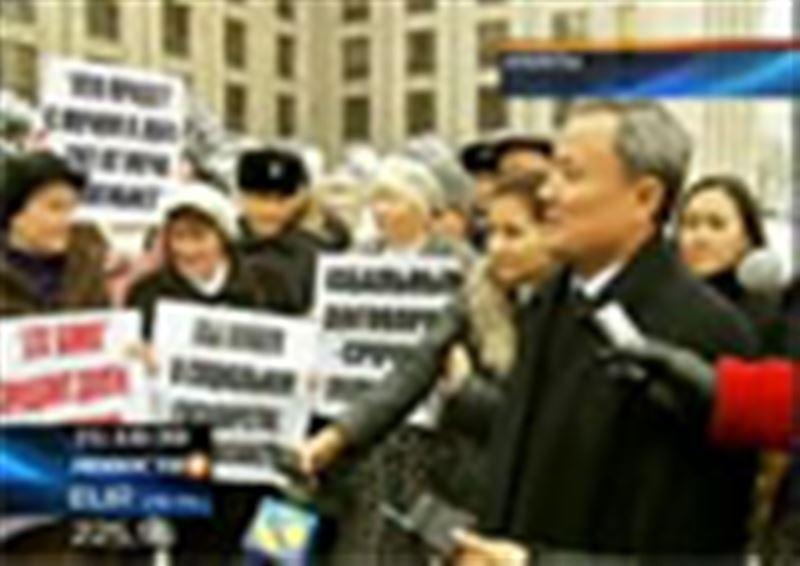 Алматинцы, прогоревшие на кредитах,  устроили митинг у стен Агентства по финансовому надзору