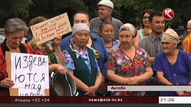 Чиновники Актобе рассказали о пользе холодных обливаний жителям, оставшимся без горячей воды