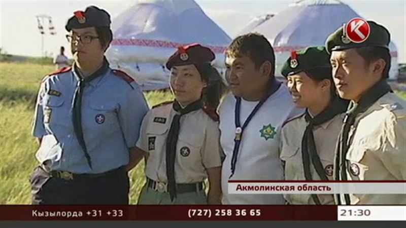 Казахстанские чиновники и депутаты записались в скауты